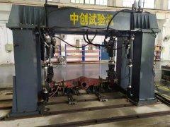 桥壳弯曲疲劳试验机-静刚度、动刚度试验台架
