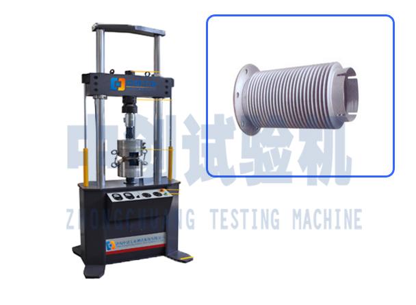 金属波纹管疲劳(循环寿命)试验机操作规程