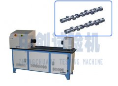100Nm凸轮轴在线检测设备   浙江凸轮轴有限公司