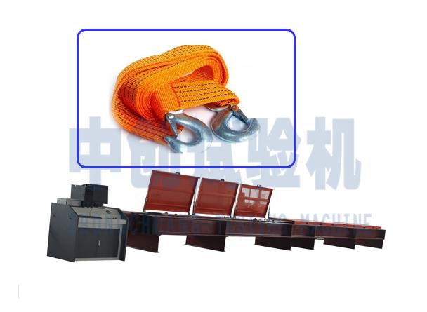拖车绳断裂强度试验机生产厂家