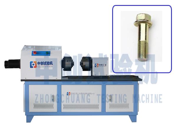 紧固件螺栓试验机对汽车零配件检测的必要性
