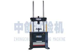 PWs-10kN  离合器耐久疲劳试验台  5Hz   重庆