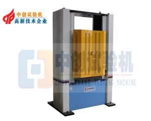 橡胶弹簧压力试验机的压缩装置